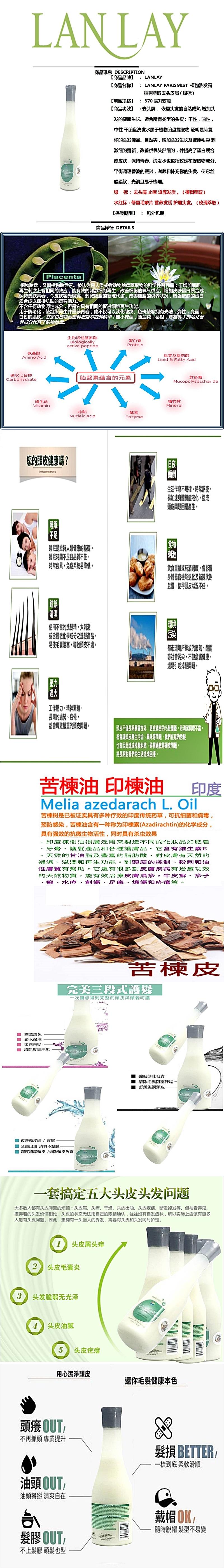 1necs014579new-vert.jpg