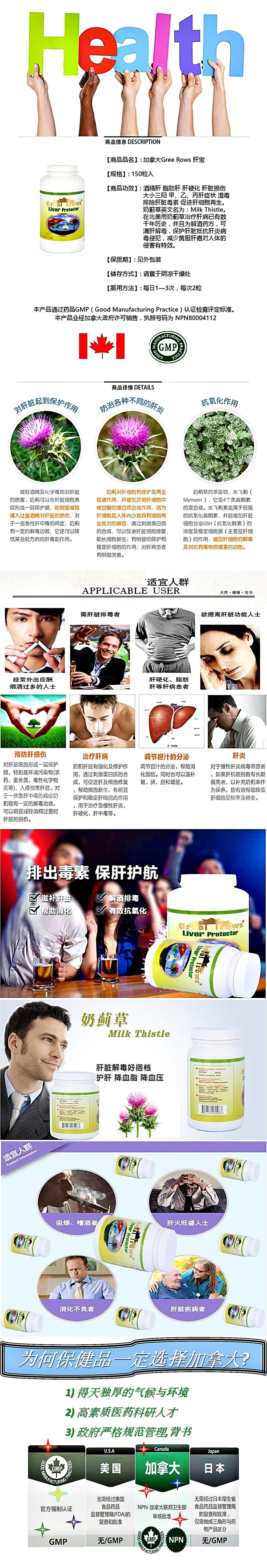 ecs014377new-vert.jpg